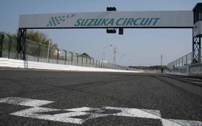 Asi es el Circuito de Suzuka