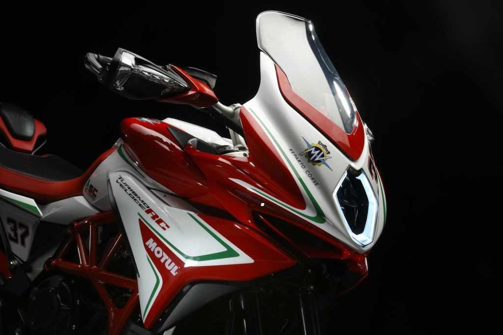 Novedades motos MV Agusta Turismo Veloce RC 2018
