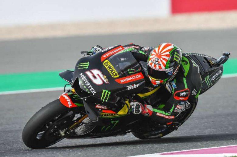 Johann Zarco - MotoGP 2018