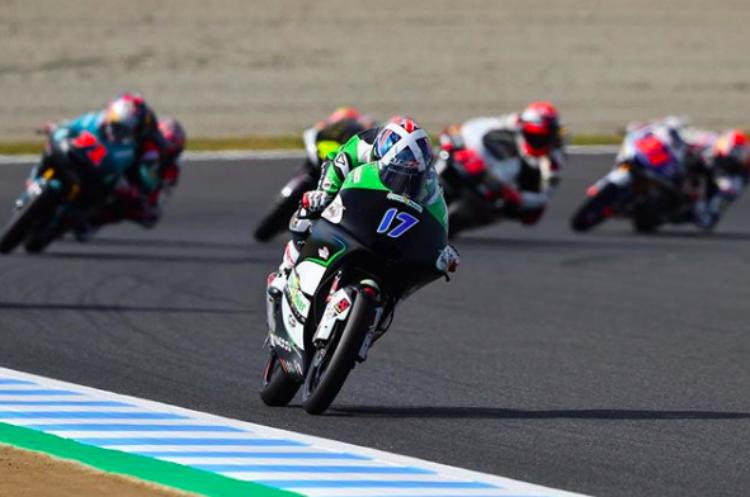 John McPhee GP de Japón Moto3 2018