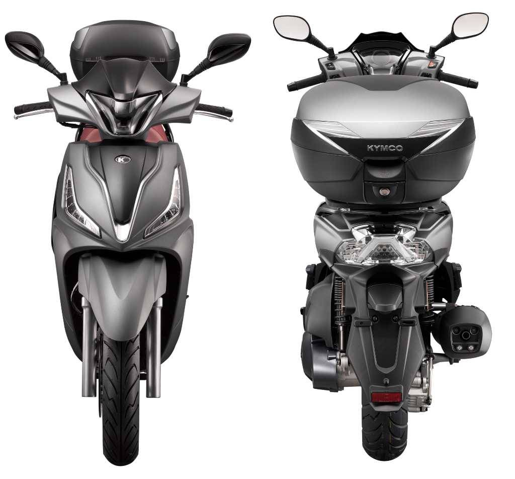 Nuevo scooter KYMCO People S 300 2019