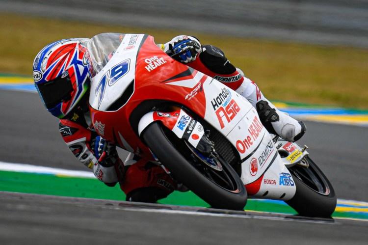 Ai Ogura - Moto3 Francia 2019
