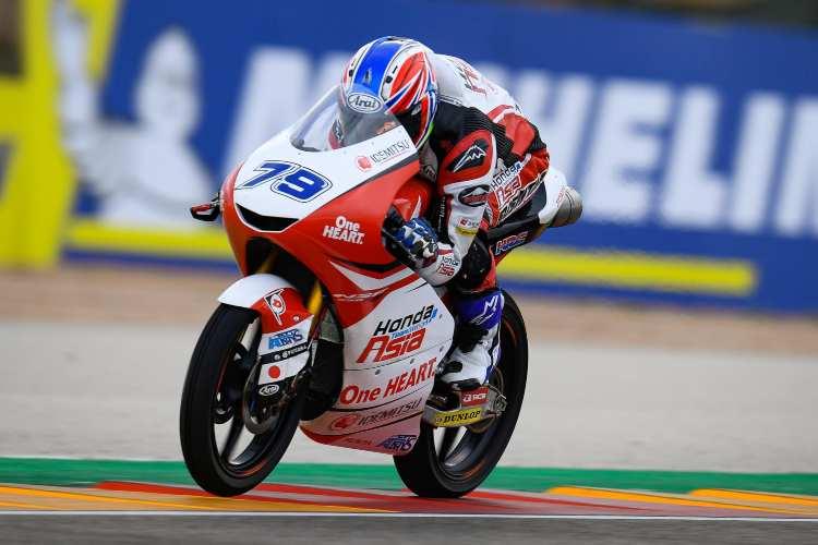 Ai Ogura - Moto3 Aragon 2019