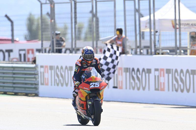 Red Bull KTM Ajo